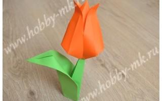 Как сделать тюльпан в технике оригами