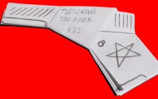 Оригами пистолеты из бумаги