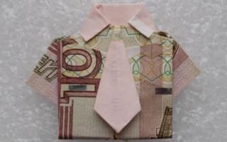 Рубашка из купюры с галстуком своими руками