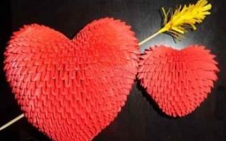 Объемное сердце в технике модульного оригами
