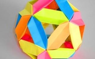 Бумажные шары оригами своими руками