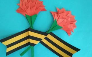 Гвоздика в стиле оригами