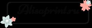 Alisaprint.ru